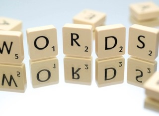 3 Like Words We Like…Just for (Free) Fun